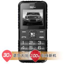【周年庆 大促三天】脉腾 T101 GSM 抗震手机 黑