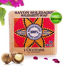 欧舒丹L'occitane 乳木果纪念版香皂 50g