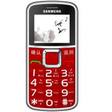 三盟 S108 GSM 老人手机 红色