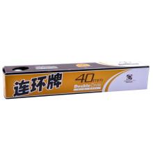 红双喜连环白色40mm乒乓球业余比赛训练用球1840D