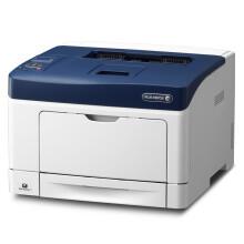 富士施乐(Fuji Xerox)P355db 黑白激光双面打印机