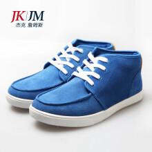 杰克詹姆斯(JK|JM)300-499元41休闲鞋 【行情