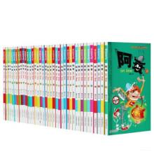 全集正版阿衰漫画书漫画1-44册美女44本现货全彩羞羞全套图片