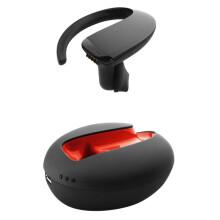 捷波朗(Jabra)STONE3炫石3 商务蓝牙耳机 通用型 耳挂式 黑色(带充电底座)