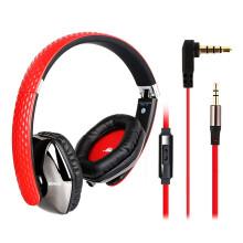 硕美科(SOMIC)M4 城市系列 头戴式电脑音乐耳机 带话筒手机耳机 适用于ipad/笔记本/MP4等  魅力红