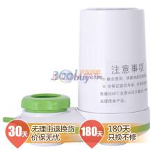 沁园(QinYuan) QG-U1-17 陶瓷滤芯龙头净水机