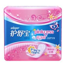 护舒宝(Pinkcess)超薄 花型透气装卫生护垫 淡香 18片