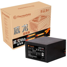 Tt(Thermaltake)额定550W 威龙650 电源(主动PFC/宽幅设计/12cm智能温控风扇)