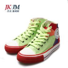 杰克詹姆斯(JK|JM)0-99元帆布鞋 【行情 价格