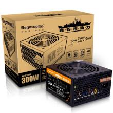 鑫谷(Segotep)额定300W 核动力-巡洋舰 C5 标准版电源(12CM静音温控风扇/宽幅/自带1.2米线)