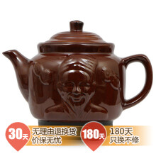 益美(Yimei) 300A 古铜 中药壶 2L 李时珍煎药壶 中药自动煎煮 接电即通 自动保温 带盛药杯