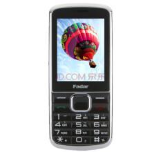 锋达通C800 CDMA电信老人手机 黑 官方标配