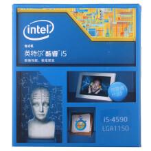 英特尔(Intel)酷睿四核 i5-4590 1150接口 盒装CPU处理器