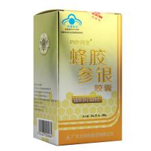 太阳神蜂胶参银胶囊0.4g*60粒辅助降血糖保健品