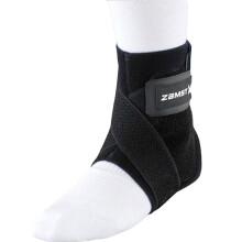 赞斯特 ZAMST专业儿童运动护踝 篮球跑步排球羽毛球护踝 崴脚内翻防护 黑色 左L(34-40码)