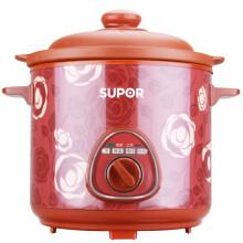 苏泊尔(SUPOR)电炖锅多功能电炖锅电炖盅DKZ50B1-300红陶内胆5L