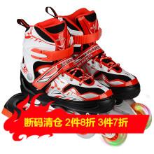 【断码清仓】ENPEX 乐士可调儿童 成人 溜冰鞋 男女滑冰鞋  闪光轮滑鞋 红色 M码