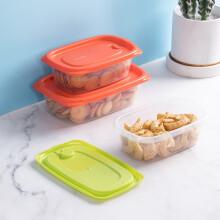 茶花保鲜盒塑料密封盒冰箱用水果盒可微波加热便携食品收纳盒 颜色随机 长方形3个装-830ML