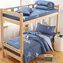 瑞莱思家纺 大学生宿舍三件套寝室上下铺床上用品床单被罩 小花鹿 1.5-1.8米床(被套180*220cm)四件套