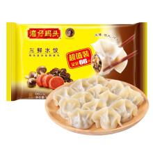湾仔码头 三鲜水饺 1.32kg 66只 饺子 *6件