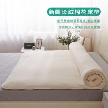 博洋家纺(BEYOND)床褥床垫 100%新疆棉花双人床褥子四季加大垫背垫被全棉加厚棉絮子 180*200cm