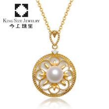 今上珠宝 白18K金钻石项链女圆形玫瑰 AU750海水珍珠吊坠黄金色节日礼物送女友 18K金珍珠吊坠配18K金项链