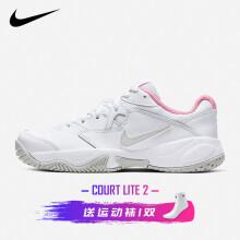 康友网悦 耐克Nike网球鞋老爹鞋NIKE COURT LITE 2HARD COURT 女子网球鞋 AR8838-104 5.5/36/22.5CM