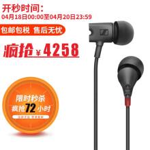 森海塞尔(Sennheiser) IE800S 入耳式耳机 HIFI发烧高保真音乐耳机升级版 IE800S