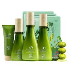 十月天使孕妇护肤品套装橄榄水润四件套补水保湿孕期化妆品清爽型