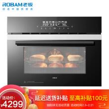 老板(Robam)魔厨烤箱嵌入式 40L大容量智能便捷触控家用嵌入式电烤箱 KQWS-2150-R070A