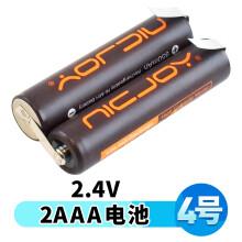 适用飞利浦飞科超人剃须刀电池 通用充电电池电动更换原装1.2V 3.7配件SF325 fs372 4号-2.4V AAA 7号
