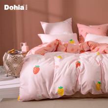 京东超市 多喜爱(Dohia)四件套 简约大气全棉床上用品全棉四件套 双人床单被套枕套 甜草莓 1.5/1.8米床 203*229cm