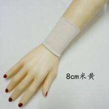 春男女薄短款遮疤痕纹身手腕套运动扭伤擦吸汗棉8cm黑白护腕 米黄 L