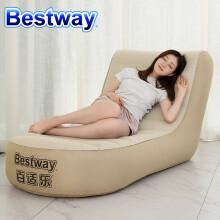Bestway百适乐 充气沙发懒人躺椅单人布面午休椅折叠休闲椅阳台沙发69047