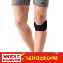日本Phiten法藤髌骨带水溶钛护膝运动护具膝上下固定带AP176 黑色 M 33-40cm