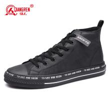强人帆布鞋男潮流高帮系带款休闲板鞋 JDA198141 黑色 40码