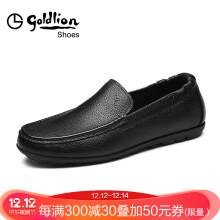 金利来(goldlion)男鞋商务休闲鞋简约舒适套脚皮鞋598810111ALB-黑色-43码
