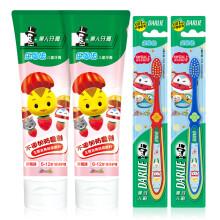 黑人(DARLIE)乐固齿6-12岁儿童防蛀牙膏牙刷套装(草莓味60g*2+牙刷*2)新老包装随机发