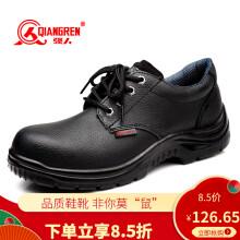 3515强人劳保鞋男 防砸防刺穿工作鞋钢包头低帮工装鞋 黑色 37
