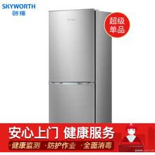 创维 (SKYWORTH) 160升 冰箱小型双门两门 家用宿舍租房老人电冰箱迷你 省电静音 多档控温BCD-160