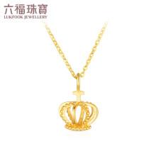六福珠宝 18k金复古皇冠彩金项链女款套链含吊坠 定价 L18TBKN0045R 黄色-总重约1.93克