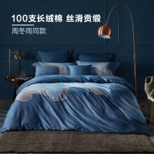 京东超市LOVO家纺 床上四件套纯棉100支全棉高支高密精致轻奢双人床品套件 月光220*240cm    599元
