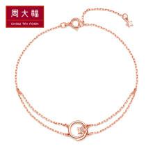 周大福(CHOW TAI FOOK)Y时代 星愿系列 星轨 18K金镶钻石手链 U159270 1800 16.25cm