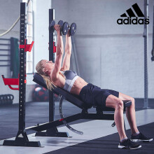 adidas阿迪达斯多功能举重史密斯综合训练器仰卧起坐板家用健腹肌板训练器健身器材 ADBE-10248