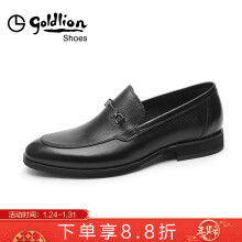 金利来(goldlion)男鞋时尚商务休闲鞋轻质耐磨套脚皮鞋52001006601A-黑色-41码