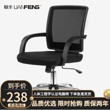 联丰(LIANFENG)电脑椅办公椅可躺老板椅人体工学椅学习椅靠背座椅 W-126 黑色