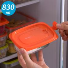 茶花 微波炉饭盒冰箱保鲜盒塑料饺子冷冻盒密封盒便当盒食品盒子收纳盒830ml 3支装 橙色 000005*