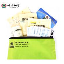 京东超市云南白药应急救援包家庭户外便携急救包车载医药包(随身包)