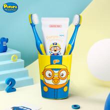 京东国际              韩国啵乐乐(Pororo)儿童牙膏牙刷 套装 进口牙膏 (牙膏*1+牙刷*2+漱口杯*1) 儿童牙刷 3-12岁适用 啵乐乐