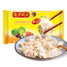 湾仔码头 白菜三鲜猪肉水饺 720g 36只 早餐夜宵 火锅食材 精选面粉 方便菜